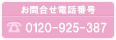 お問い合わせ・所在地|TOEIC名古屋・英語塾・エイプラウド