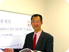 名古屋市のTOEIC英語塾エイプラウド講師