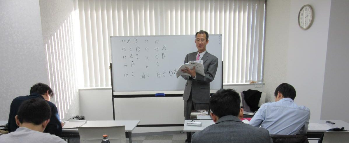 TOEIC対策専門英語教室エイプラウド講座案内
